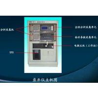北京京晶特价 红外全烃录井仪 型号:ZLXⅢ 可分析判断油气异常的性质