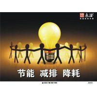 杭州福瑞斯永淦(在线咨询),高温热泵,高温热泵污泥烘干