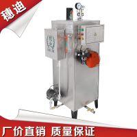 厂家直销60KG燃气蒸汽锅炉养殖场大棚种植采暖保暖设备节能环保