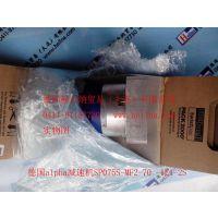 优势销售alpha减速机SP075S-MF2-70-1E1