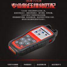 供应 正版道通TS601胎压诊断仪 厂家价格
