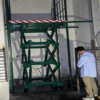 固定剪叉货梯公司|三良机械(图)|固定剪叉式升降货梯