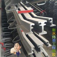 供应 优质Em-80型伸缩缝 模数式桥梁伸缩装置 炜荣公司