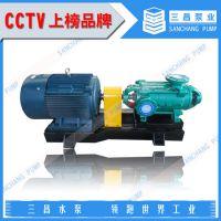 DG型多级离心泵批发市场,批发价格,三昌泵业