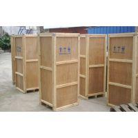 昆山出口木箱 专业大量供应