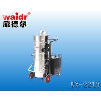 三相电工业吸尘器 四川工业吸尘器报价 重庆工业吸尘机