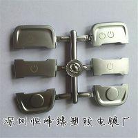 供应汽车开锁工键电镀加工 电镀珍珠铬 专业塑料水电镀