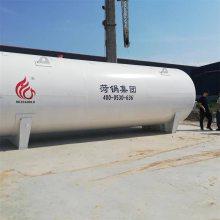 120立方LNG储罐,LNG加气站专用设备-----菏锅