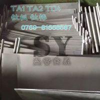 进口TC4钛合金棒 TC4抗高温钛合金板材,医疗钛板性能