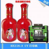 太原中型酒盒食品包装盒万能uv打印机色彩细腻速度快牢固不褪色