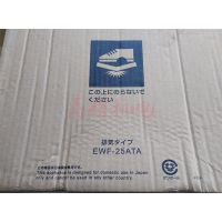Mitsubishi/三菱 EF-40DSXB3-F 排气扇 工厂供应换气扇代理