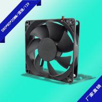 直流风扇8020 机箱风扇12V XHR深圳厂家批发