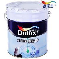 供应多乐士(Dulux)家丽安无添加墙面漆/内墙油漆涂料/白色(18升)