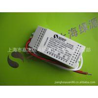 批发销售上海绿源12V冷光灯电子变压器12V-20W