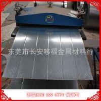 供应首钢镀锌板Q195加工 1.0镀锌板 广东镀锌带钢价格