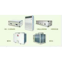 【上海格力中央空调销售】 【上海格力中央空调品牌空调一级代理】