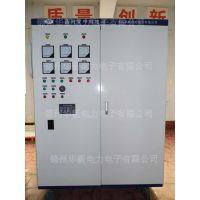 KGPS100-2.5S中高频电源 辽宁北京锦州华新电炉
