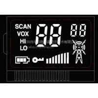 生产定制华彩无线调频,听力考试耳机LCD液晶屏HCS97659
