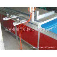 供应连云港州华机械设备厂家生产无毛刺裁板机裁断机