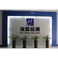 广州企业背景墙亚克力立体字 公司背景墙广告立体字制作
