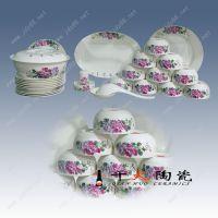 供应餐具套装批发 陶瓷餐具套装