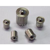 供应不锈钢定位珠 弹簧柱塞