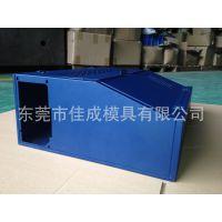 东莞塘厦钣金机箱、铝板机箱、工控机箱、不锈钢钣金件、大铁盒子