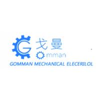 上海戈曼机电设备有限公司