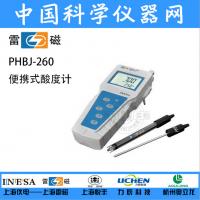 上海雷磁 便携式酸度计 PHBJ-260 水质PH检测 PH计 【力辰仪器】