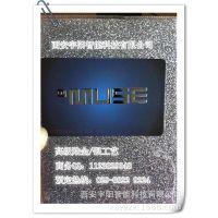 西安高档会员卡设计与制作厂家 智能卡设计与制作厂家 复旦拉丝卡制作厂家 立体贴标卡