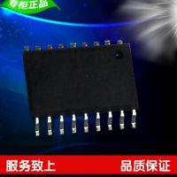 台湾飞凌单片机FM8PB56B,SOP18价格0.85完美代替不用改板PIC16F54-I/SO