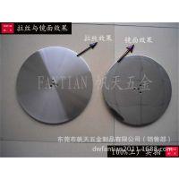 直径580mm东莞厂家批发圆形不锈钢底盘 茶餐厅桌脚底座 质量保证
