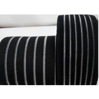 (银艺织带)厂家专业生产安全防护医疗上的黑色鱼丝松紧带