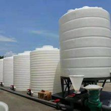 日用化工品储罐 日用化学品生产贮罐 耐腐蚀化工罐