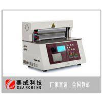 厂家直供 热封试验仪 HST-01 济南赛成