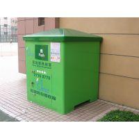 旧衣回收箱生产厂家 环保箱制作 厂家直销旧衣回收箱