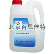 xt31759全氟聚醚油(真空泵油)
