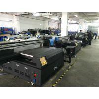 创业设备 uv万能平板打印机 广告标识标牌uv喷绘机 亚克力印刷机