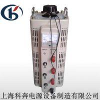 科奔TSGC2-25kva接触式调压器