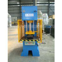 供应泰力粉末成型单臂液压机 福建热销40T单臂液压机