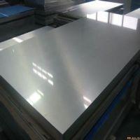 主营 5A03(LF3)铝板 ,5A03(LF3)铝管,5A03(LF3)铝板,5A03(LF3)铝