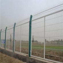 万泰机场围栏防护网 防护围栏 浸塑护栏网
