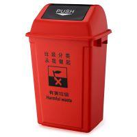 赤峰优质塑料垃圾桶