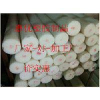 深圳PVDF棒,拥有优良的抗化学腐蚀及抗水解性能