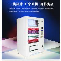 饮料自动售货机什么牌子好哪家强?——中国广州奕辰丰智能售货机