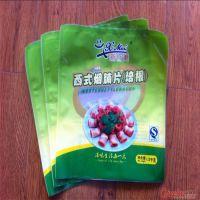 厂家直销各种复合包装材料 真空袋 可定制