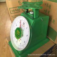 供应【厂家直销】10kg仁和牌机械弹簧度盘秤铁皮秤