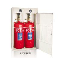 机房指定灭火器材 金安牌 柜式七氟丙烷灭火装置 厂家直销 高效节能 免费安装