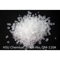 C9加氢石油树脂QM-100A/水白色可做透明热熔胶棒
