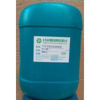 空调冷凝器堵了怎么办 专业清洗空调管道水垢的除垢剂净彻